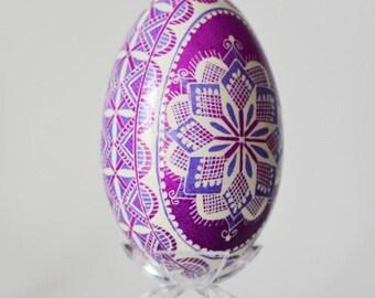 Pysanka in pink and purple beautiful handcrafted mandala design Ukrainian Easter egg batik art egg shell star burst gift for mom or daughter