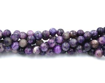 8mm Lepidolite Purple Mica Beads Strands, Round  -15.5 strand
