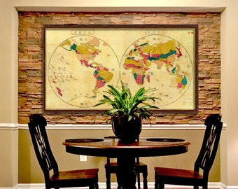 Japanese Map -  Map of the world - Decorative map fine reproduction