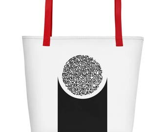 Tote Bag - Reality is Not Black and White