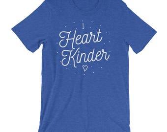 K-6 Teacher Shirt  I Heart Kindergarten, First Grade, Second Grade, etc.   Elementary Grade Level Shirt  School Spirit Shirt