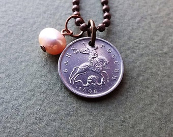 Dragon and horse - St. George slaying the dragon - Russia coin pearl pendant - Unique gift - Gift for her - Women's jewelry - Christmas Gift
