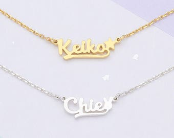 Personalized Name Necklace - Custom Necklace - Tiny Name Necklace - Name Jewelry - Necklace with Name