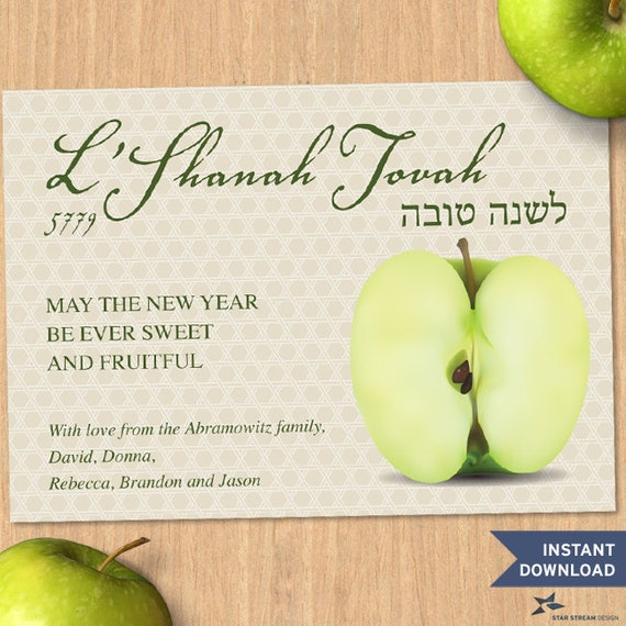 Printable halved apple rosh hashanah jewish new year greeting il570xn m4hsunfo