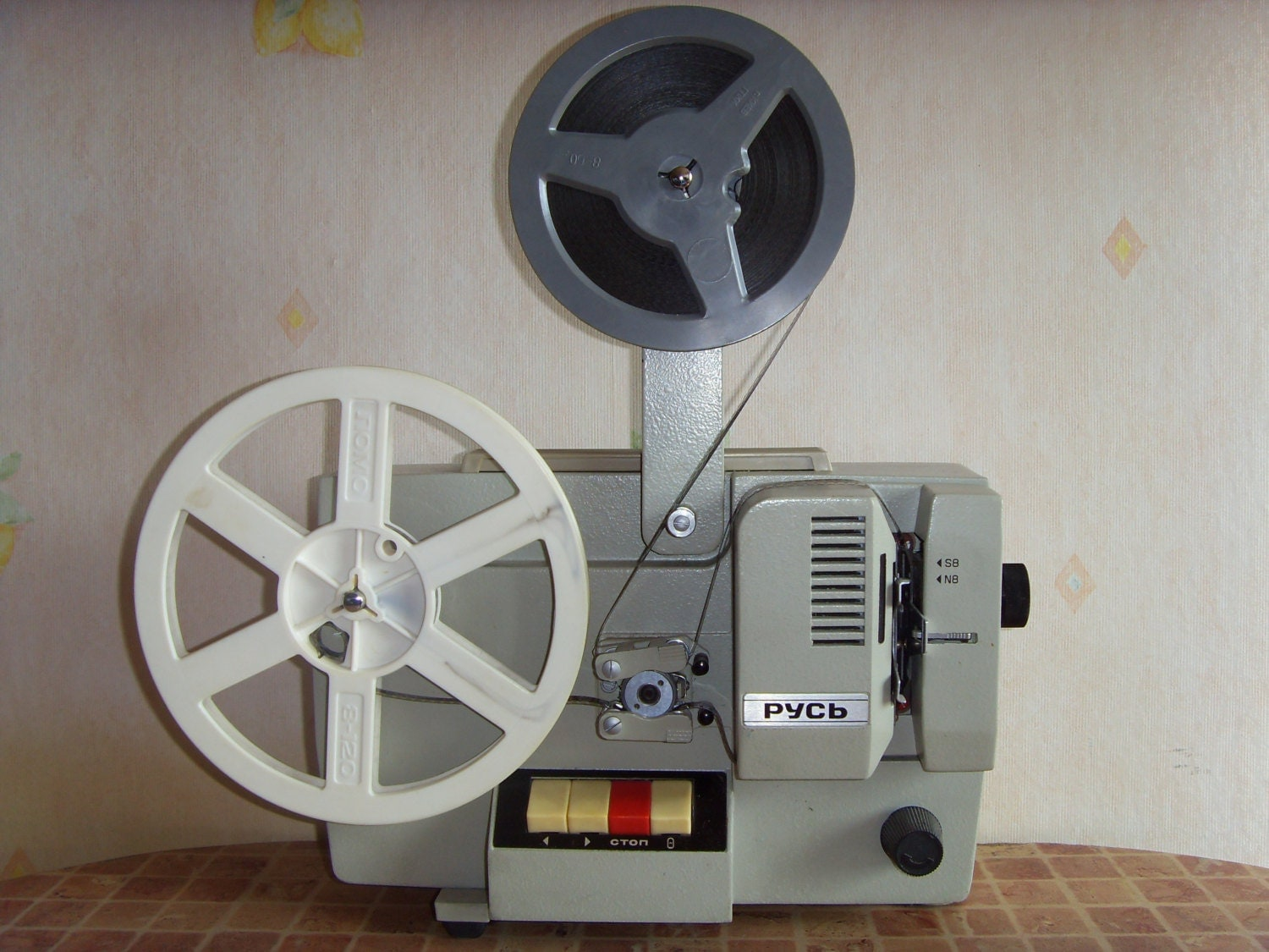 "Soviet Vintage Movie Projector ""RUS"" Made in USSR in 1979. - Astra9"