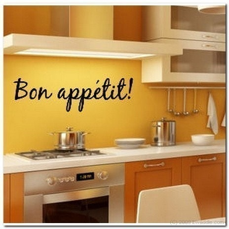 BON APPETIT Kitchen Vinyl Wall Lettering Decor By Itwaddle