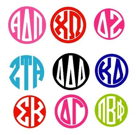 "Items similar to 2"" Monogram Greek letters on Etsy"