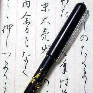 Japanese Brush Fountain Pen Sumi E Calligraphy By Cherrycraft