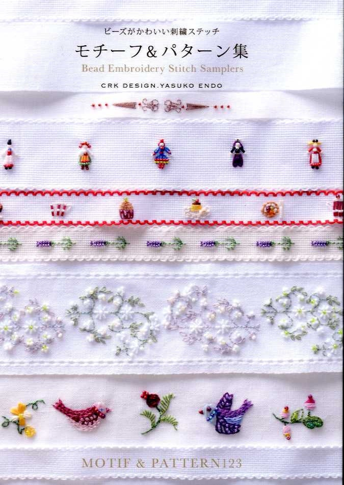 Bead embroidery stitch samplers motif pattern by