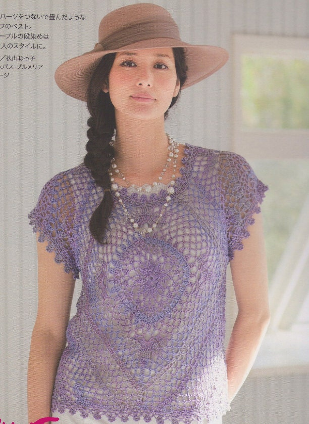 Crochet Patterns Lace Tops : Japanese Crochet Lace Short Sleeves Top Pattern by DotsStripes