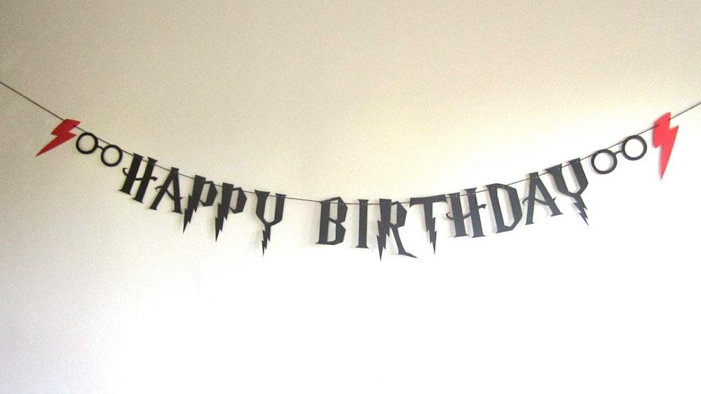 Поздравление от гарри поттера на день рождения