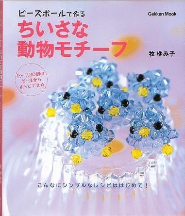 3Dbeading.com Beading Forum - Japanese Bead books