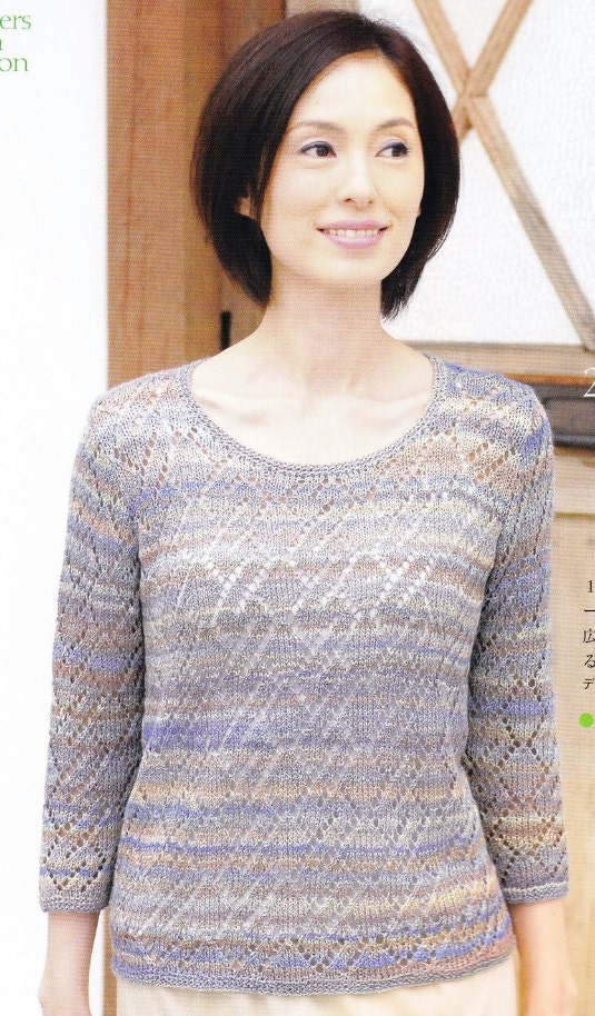 Summer Blouse Knitting Patterns : Women knitted summer blouse top pattern pdf by dotsstripes