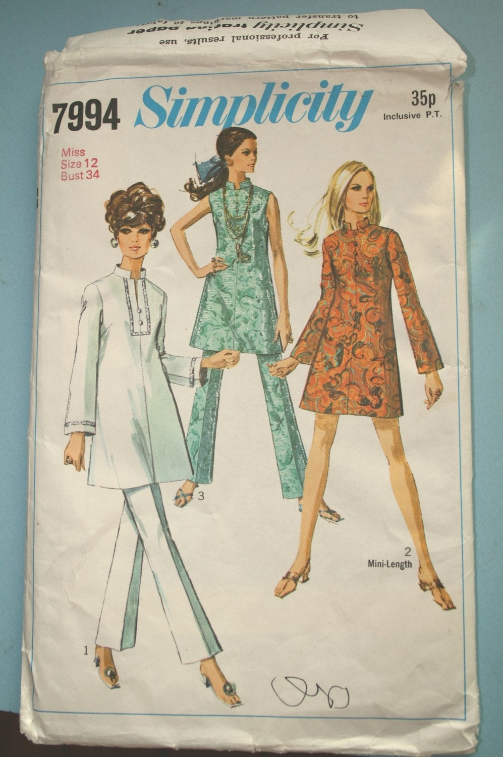 Vintage Simplicity sewing pattern for kaftan tunic dress and pants - unused