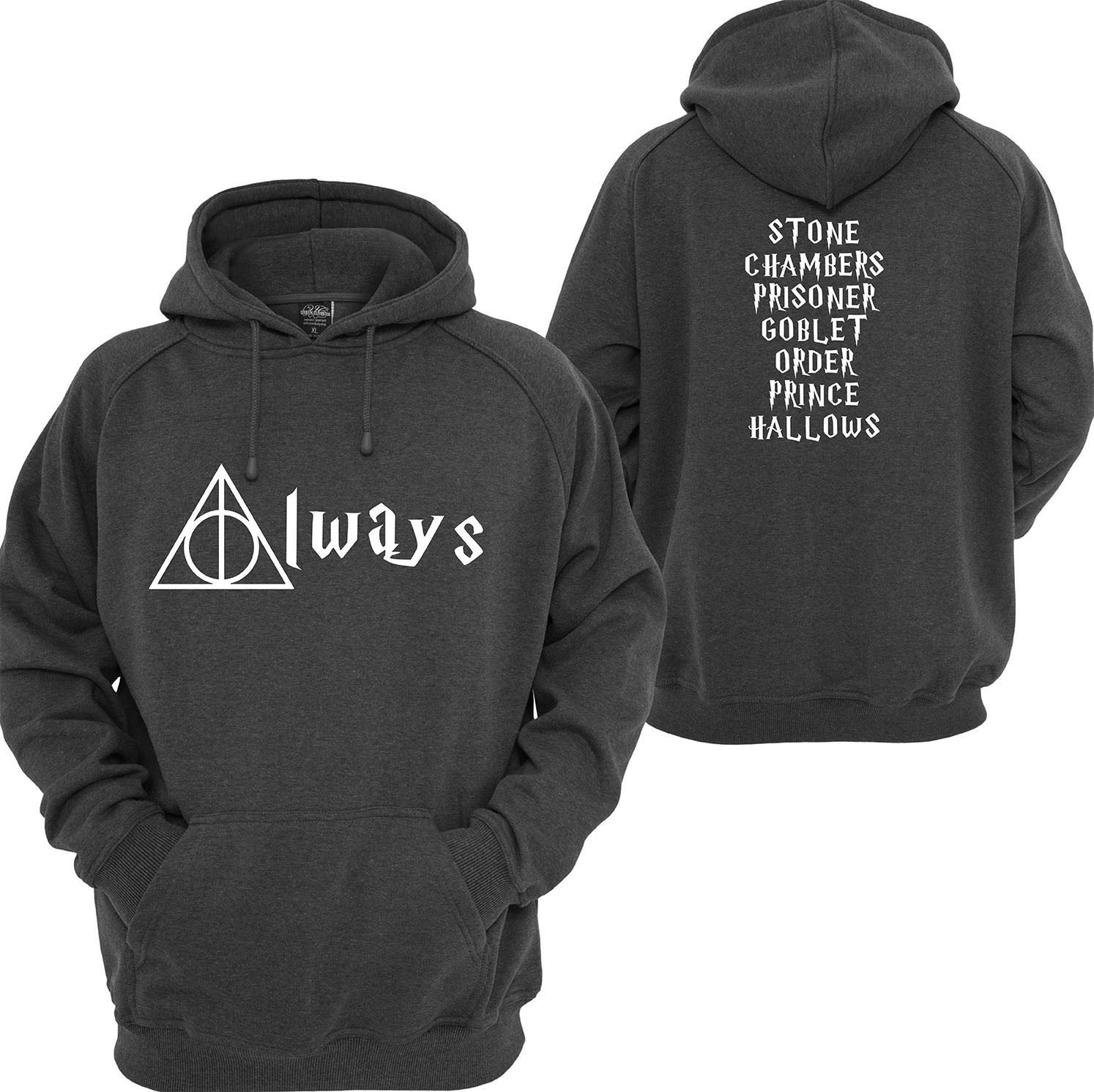 Harry Potter Inspired Always Hoodie Essential clothing gift present