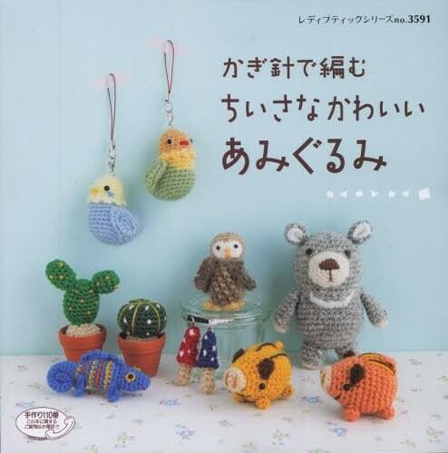 Amigurumi Japanese Meaning : Kawaii Crochet Amigurumi Japanese Craft by JapanLovelyCrafts