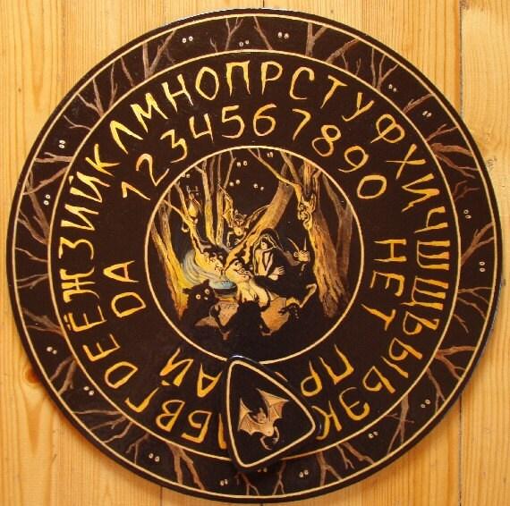 Casino Online Free Ouija Board Club 777 Casino Bonus Code