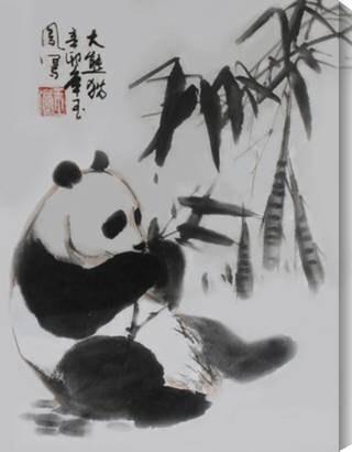 Items similar to Chinese brush Painting. Panda and Bamboo on Etsy