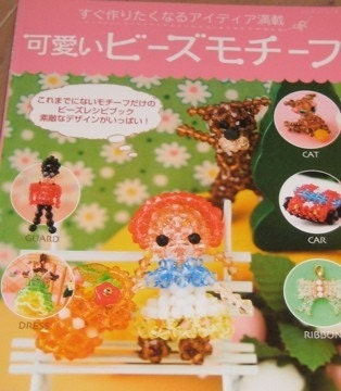 Free Japanese Step-by-Step Beading Tutorial | eHow