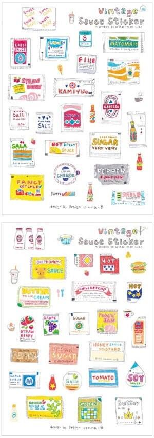 Vintage Sauce Sticker - 2sheets