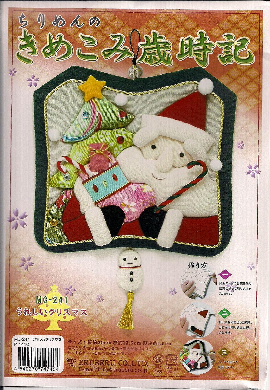 Japanese Kimono Art Craft Kit Santa Claus Christmas Ornament Chirimen - TrilliumGoods