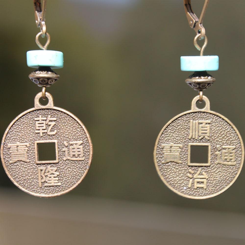 Chinese Coin Earrings, Feng Shui Jewelry, Dangle Vintage Brass Earrings - LeBouiBouiaBouBou