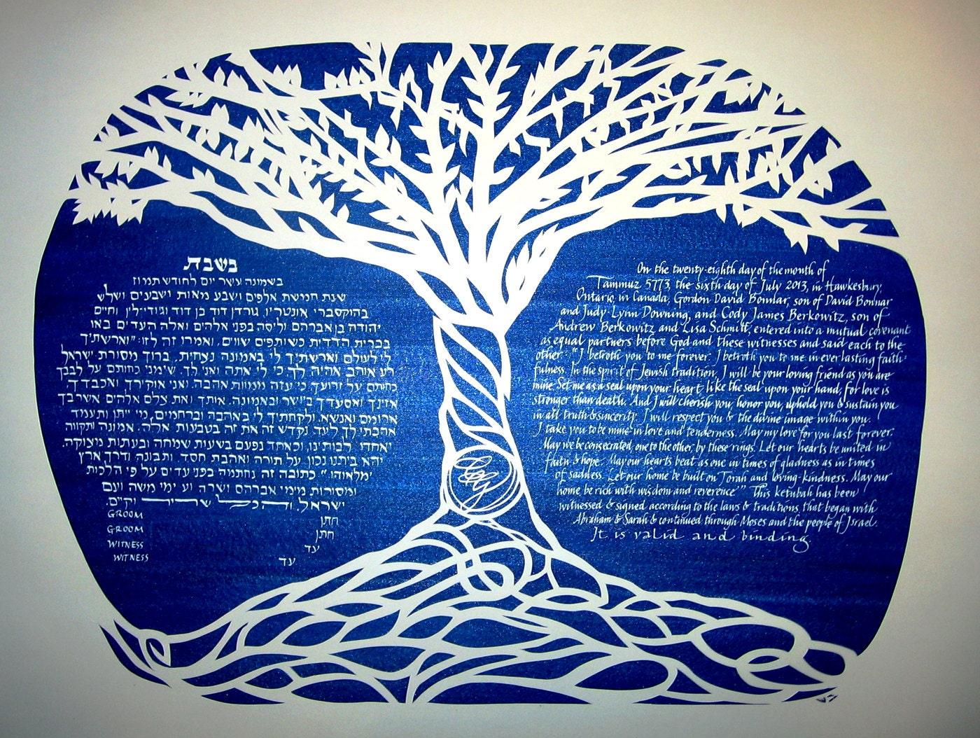 Items similar to banyan tree ketubah papercut artwork Hebrew calligraphy art