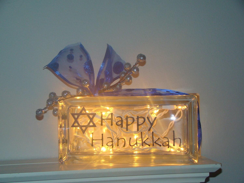 Happy Hanukkah glass block light