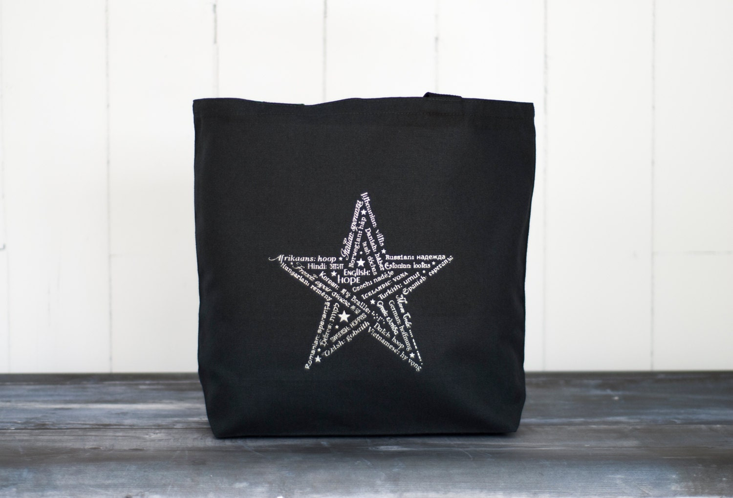 Star of HOPE  - Typography Tote Bag - Black or Natural Canvas Bag - Carryall Tote - School Bag - Silver - BucktoothedBunny