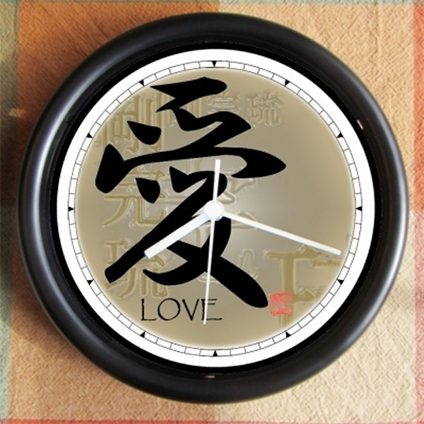Japanese Kanji writing LOVE FENG SHUI  Big 10 inch black wall clock Under 25.00 - AllGreatStuf