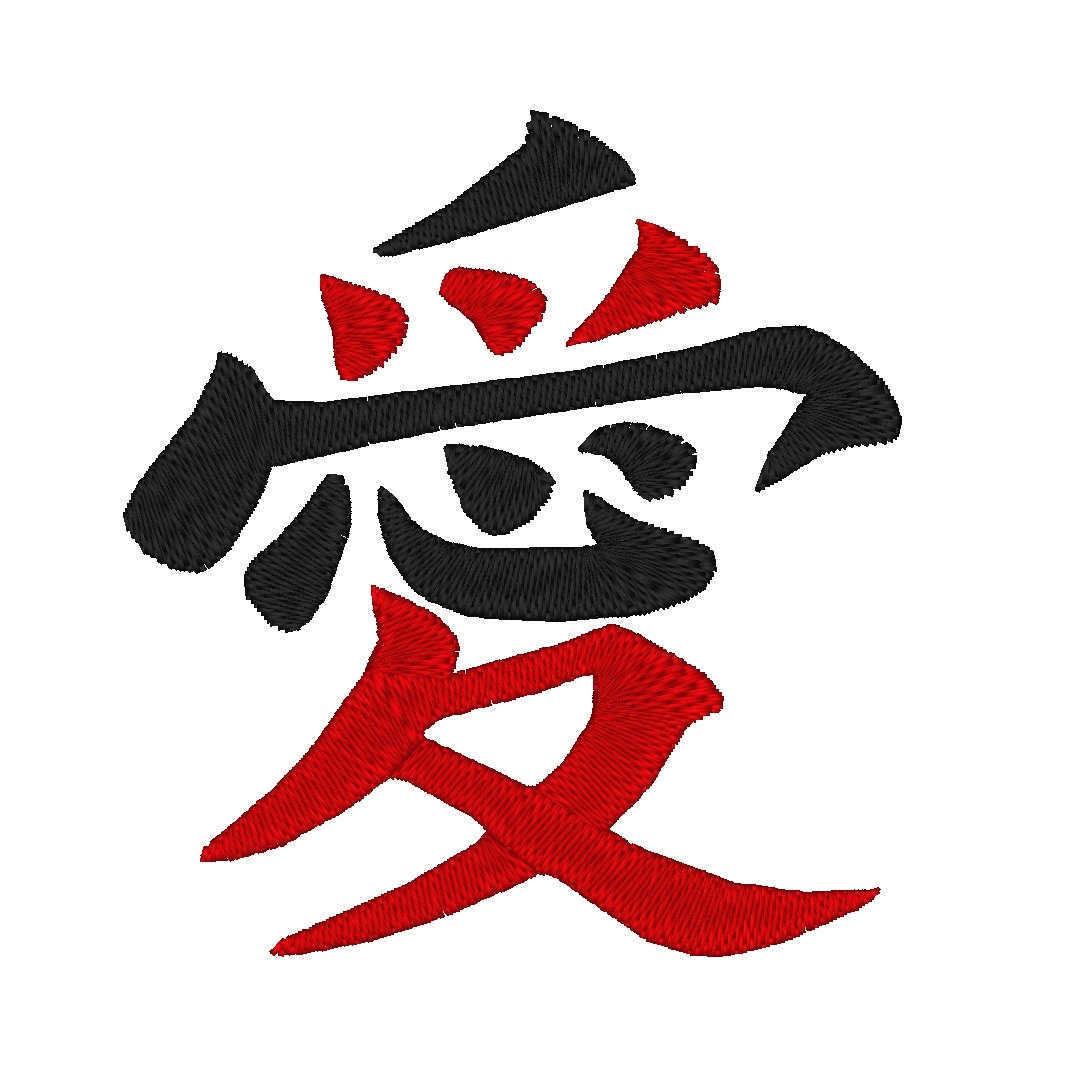 Japanese Symbol For I Love You Related Keywords Suggestions Long