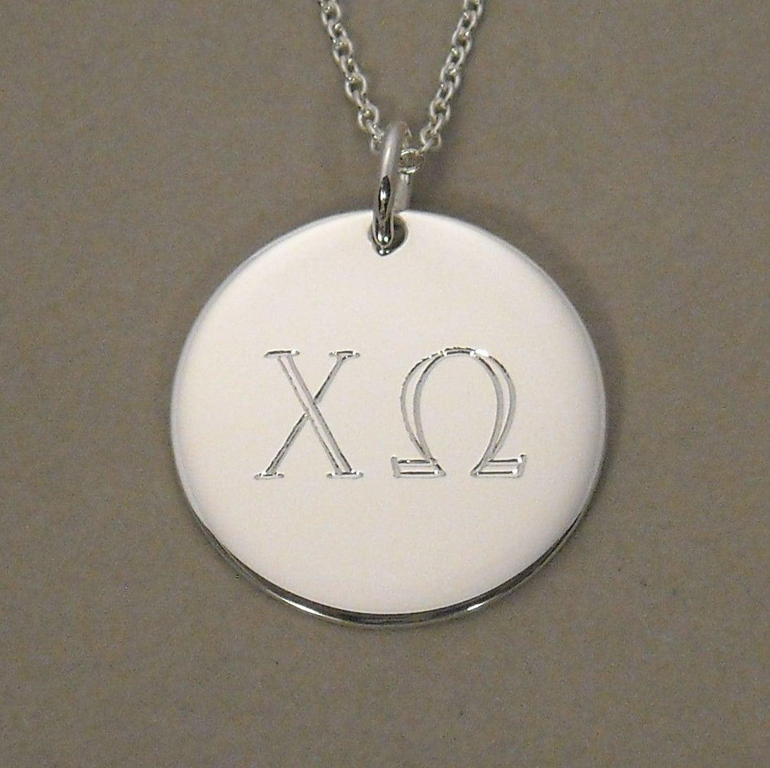 Custom Greek Letter Necklace