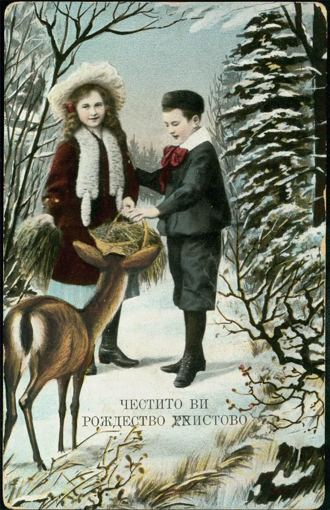 Vintage carte postale Christmas Folk art Style enfants avec Deer neige lettre bulgare