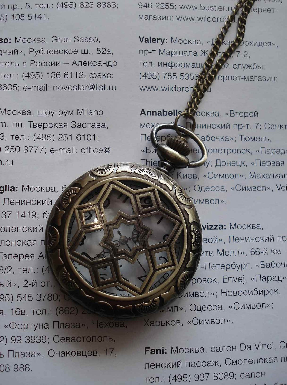 20% HOLIDAY SALE Necklace Pendant Mini Star bronze Pocket Watch quartz Gift Chain E636