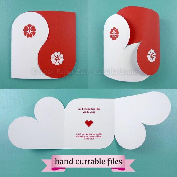 Yin Yang Valentine ou carte de mariage (découpable et modifiable des fichiers PDF - aucun élément sera expédiés à la main)