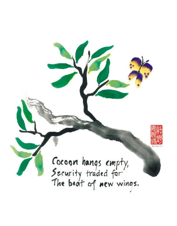 Life changes print or greeting card - 5x7 blank card - branch, cocoon, butterfly - haiku and sumi ink painting