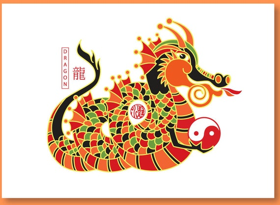 Year of the Dragon Chinese New Year Cards A-7
